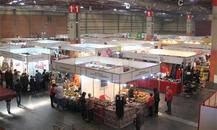 西班牙綜合貿易展FERIA GENERAL