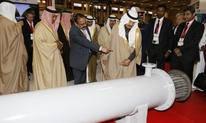 巴林工业展Gulf Industry Fair