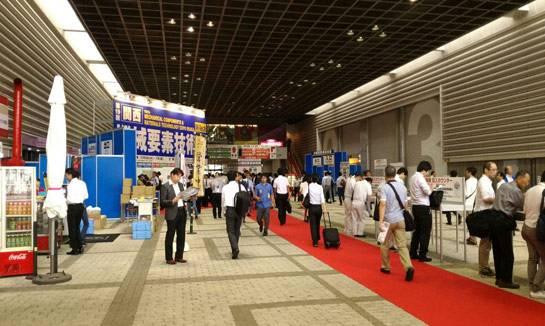 日本大阪國際機械要素及技術展覽會