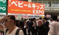 日本孕嬰童用品展Baby & Kids Expo
