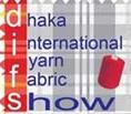 孟加拉国达卡国际春季面料展览会logo