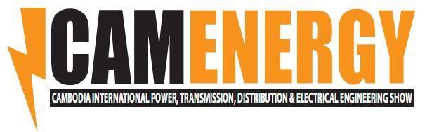 柬埔寨金边国际电力能源展览会logo