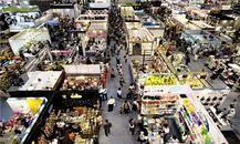 泰国秋季礼品及家庭用品展STYLE BANGKOK