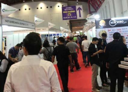 印尼雅加达国际五金展览会