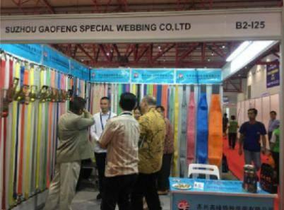 印尼雅加達國際五金展覽會