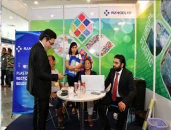 越南胡志明市国际塑胶工业展览会