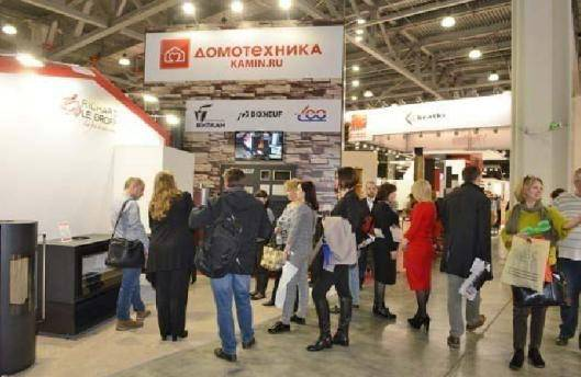 俄罗斯莫斯科国际壁炉展览会