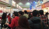 韓國名品建筑裝飾展Housing Brand Fair