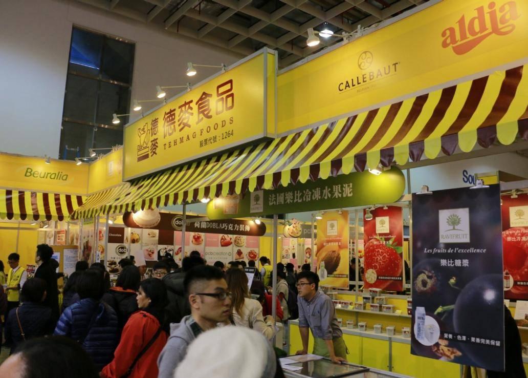 台湾台北国际烘焙暨设备注册老虎机送开户金198