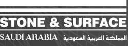 沙特吉达国际石材展览会logo