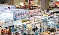 台湾礼品及文具展GIFTIONERY TAIPEI