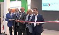 意大利铸造暨铝制品展METEF FOUNDEQ