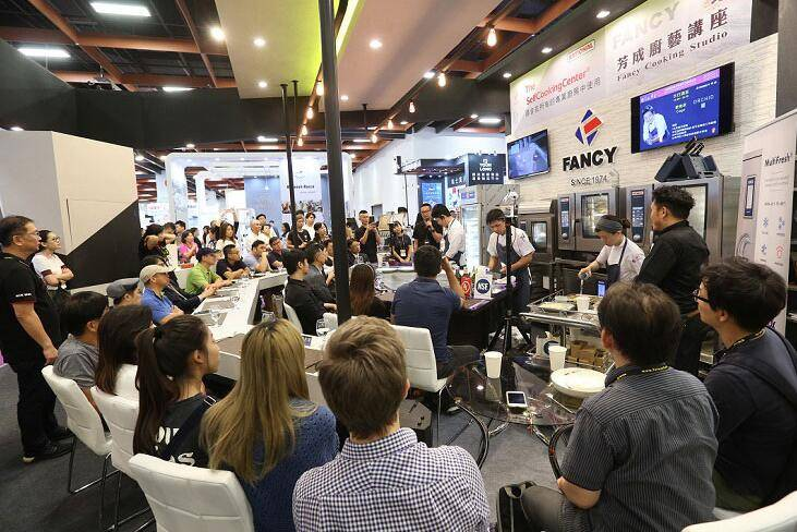 中国台北市国际饭店暨餐饮设备用品注册送300元打到2000