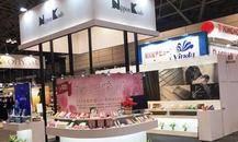 日本藥妝及個人護理展Japan Drugstore Show