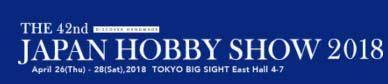 日本东京国际手工展览会logo