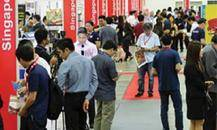 新加坡文具与办公用品展OEA