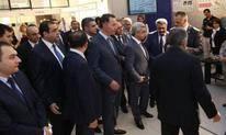 亚美尼建材展ARMENIA EXPO