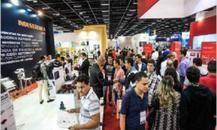 巴西机械设备展FEIMEC