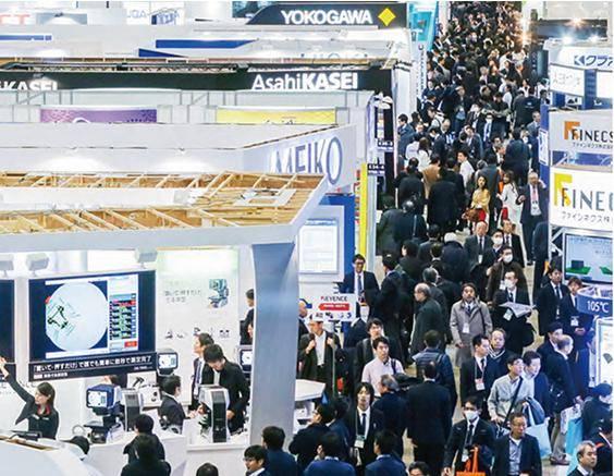 日本名古屋國際汽車技術展覽會