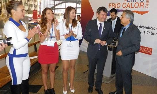 智利圣地亚哥国际暖通制冷注册老虎机送开户金198