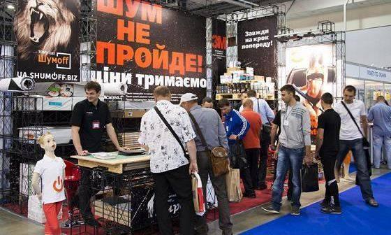 乌克兰基辅国际汽配及汽车技术服务注册老虎机送开户金198