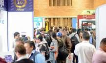 哥倫比亞五金展EXPO FIERROS