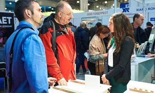 俄罗斯莫斯科国际涂料及表面处理展览会