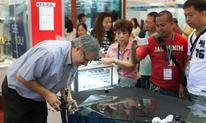 越南门窗及玻璃工业展WORLD GLASSTECH-VIETNAM