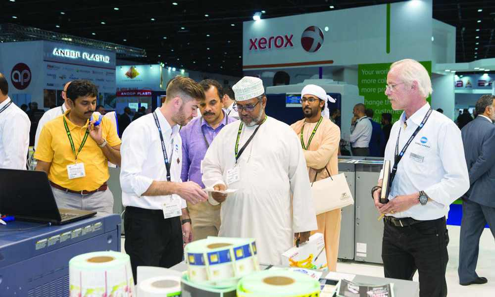 迪拜國際印刷及包裝展覽會