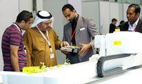 迪拜印刷包裝展GULF PRINT & PACK