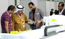 迪拜印刷包装展GULF PRINT & PACK