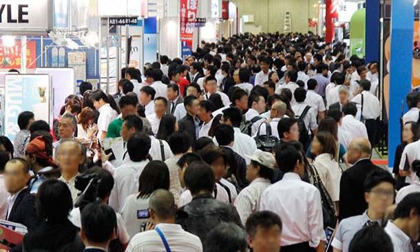 日本东京国际夏季杂货注册老虎机送开户金198