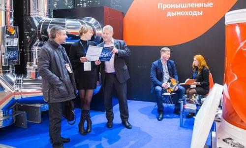 俄罗斯圣彼得堡国际锅炉及燃烧设备展览会