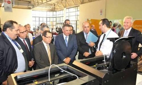 阿尔及利亚阿尔及尔国际工业展览会