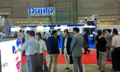 日本东京国际综合印刷器材展览会