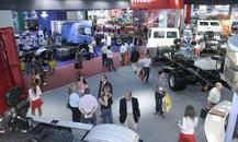 阿根廷商用车展EXPO TRANSPORTE