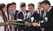 土庫曼斯坦中國商品展CCFT