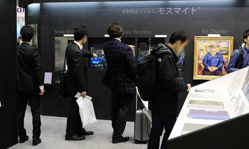 日本東京國際建筑建材展覽會