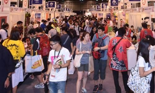 香港国际茶叶展览会