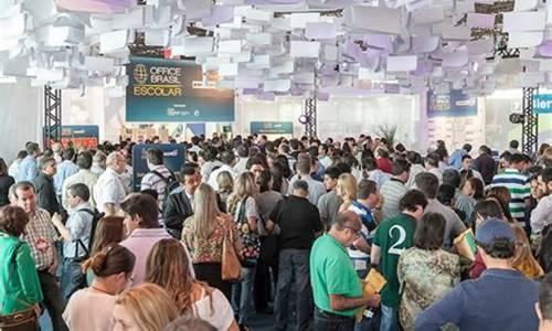 巴西圣保罗国际文具、办公用品及电脑产品展览会