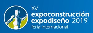 哥伦比亚波哥大国际建材展览会logo