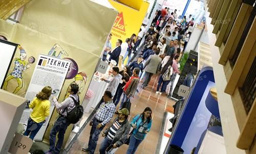 哥倫比亞波哥大國際建材展覽會