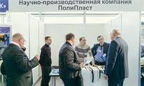 俄罗斯线缆线材及配附件展CABEX