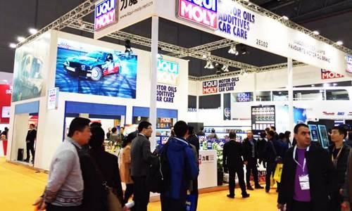 上海國際汽車零配件、維修檢測診斷設備及服務用品展覽會
