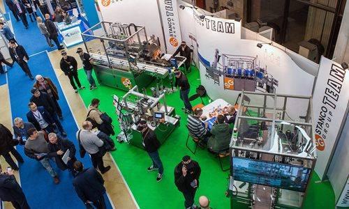 俄罗斯莫斯科国际包装及包装机械展览会