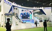 韩国电梯展International Lift Expo Korea