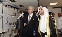沙特建材五大行业展SAUDI BIG5