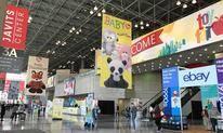 美国玩具展TOY FAIR NEW YORK