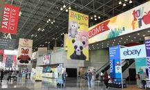 美国玩具展TOY FAIR NEW YORK