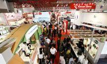 印尼食品及酒店、餐饮设备展FHI